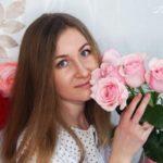 Алина Романовна